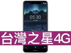 Nokia 5.1 plus 181001 0001