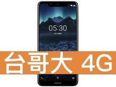 Nokia 5.1 plus 181001 0004