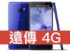 HTC U Ultra 64GB 遠傳電信 4G 攜碼 / 月繳698 / 30個月