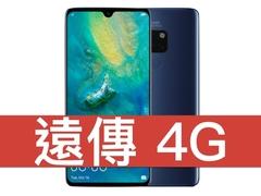 Huawei mate 20 181030 0003