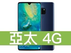 Huawei mate 20 181030 0002