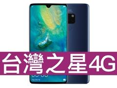 Huawei mate 20 181030 0001