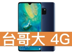 Huawei mate 20 181030 0004