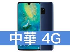 Huawei mate 20 181030 0005