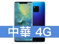 Huawei mate 20 pro 181030 0005