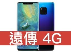 Huawei mate 20 pro 181030 0003