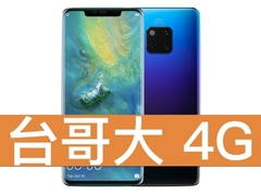 Huawei mate 20 pro 181030 0004