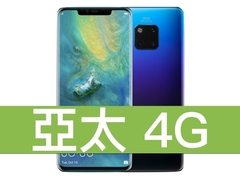 Huawei mate 20 pro 181030 0002