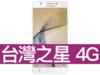 SAMSUNG Galaxy J7 Prime 台灣之星 4G 攜碼 / 月繳388 / 30個月