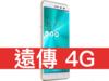 ASUS ZenFone 3 ZE520KL 32GB 遠傳電信 4G 攜碼 / 月繳698 / 30個月