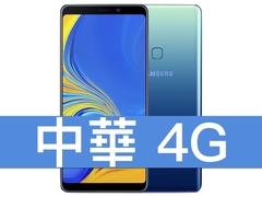 Samsung galaxy a9 181214 0005