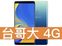 Samsung galaxy a9 181214 0004
