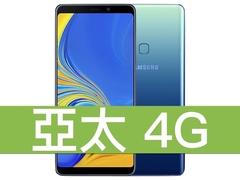 Samsung galaxy a9 181214 0002