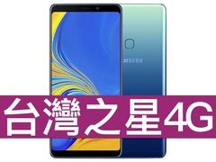 Samsung galaxy a9 181214 0001