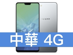 Oppo a3 181220 0005