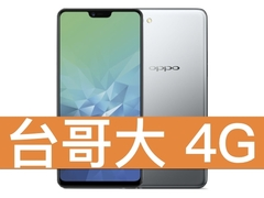 Oppo a3 181220 0004