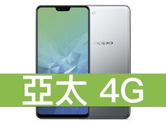 Oppo a3 181220 0002