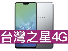 Oppo a3 181220 0001