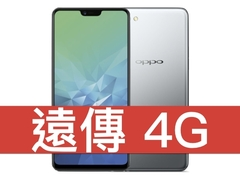 Oppo a3 181220 0003