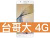 SAMSUNG GALAXY J7 Prime 台灣大哥大 4G 攜碼 / 月繳699 / 30個月