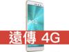 ASUS ZenFone 3 ZE552KL 遠傳電信 4G 攜碼 / 月繳 399 / 30個月