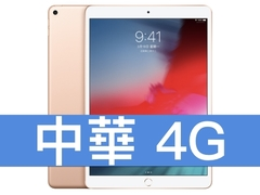 Ipad air lte 190326 0005