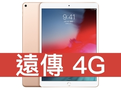 Ipad air lte 190326 0003