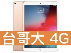 Ipad air lte 190326 0004