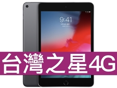 Ipad mini wifi 190326 0001