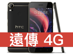 %e9%81%a0htc 10 lifestyle