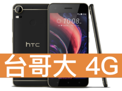 %e5%8f%b0htc 10 lifestyle