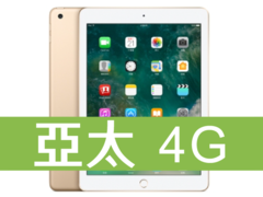 Ipad 9.7 wifi 128 gt