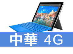 Microsoft surface pro 4 cht