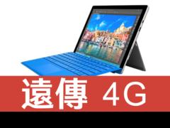 Microsoft surface pro 4 fet