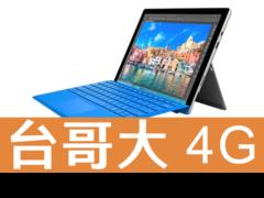 Microsoft surface pro 4 twn