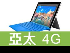 Microsoft surface pro 4 gt