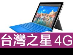 Microsoft surface pro 4 tstar