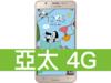 SAMSUNG GALAXY J7 (2016) 亞太電信 4G 攜碼 / 月繳898 / 30個月